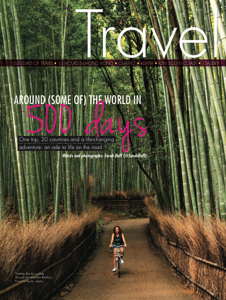 500 days of travel Sawubona